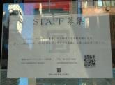 グラスファクトリー神戸店