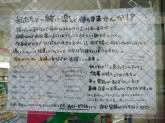 セブン-イレブン 綾瀬駅西口店