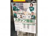 セブン-イレブン 広島吉島町店