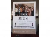UNIX(ユニックス) APEXタワー浦和店