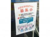 ローソン 箕面小野原東三丁目店