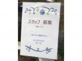 イグレックパリ 上野毛店