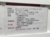 Dolce Fiora(ドルチェ フィオラ)レミィ五反田店