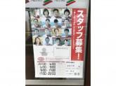 セブン‐イレブン 福岡北原店