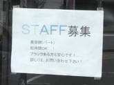 ヘアカラー専門店color's(カラーズ) 有田店