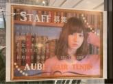 AUBE HAIR TENJIN(オーブへアーテンジン) 天神店