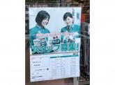 セブン-イレブン 小平小川東町1丁目店