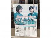 セブン-イレブン 福岡横浜2丁目店