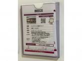BREEZE(ブリーズ) イオンモール日の出店
