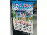 ファミリーマート 生駒辻町店