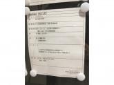 HAPiNS(ハピンズ)渋谷マークシティ店