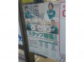セブン-イレブン 新宿新大久保駅前店