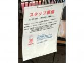 ホットヨガスタジオ オー 梅田店