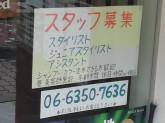 美容室Mua(ムーア)