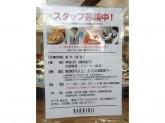 神戸白十字 垂水店