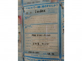 index(インデックス) 豊田T-FACE店