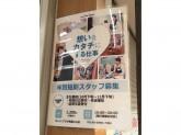 パレットプラザ 武蔵小山店