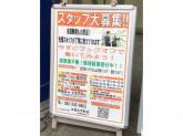ブックオフスーパーバザー 広島大手町店