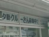 ローソンストア100 流山鰭ヶ崎店