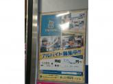 TSUTAYA 王子駅前店