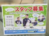 ファミリーマート 近鉄八尾駅中央改札外店