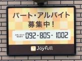 ジョイフル 福岡田尻店