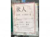ダスキンメリーメイド大田北店