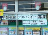 ファミリーマート 知多長浦インター店