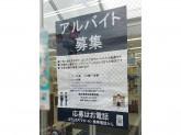 精文館書店 新豊田店