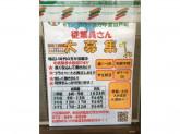 セブン-イレブン 枚方中宮山戸町店