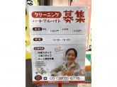 テイクファイブ 三ノ輪店