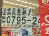セブン-イレブン 西脇市原町店