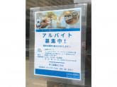 オープンハウス・アーキテクト 大田池上店