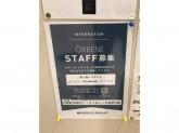 ORBENE(オルベネ) イオンモール福岡伊都店