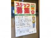 高齢者専門宅配弁当 宅配クック123 神戸北店