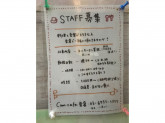 Organic & Music. Com.cafe.音倉