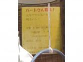 (株)佐伯水産