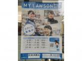 ローソン 阪神尼崎駅北店