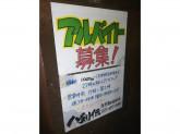 八剣伝 阪急富田駅前店