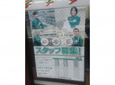 セブン-イレブン 本郷三丁目駅前店