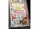 UMIYA(ウミヤ)