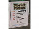 YOUTH町田