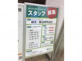 asnas(アズナス) 梅田阪急ビル店