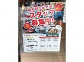 セブン-イレブン 大阪常磐街一丁目店