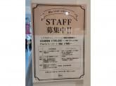 Ifto(イフト)ららぽーと甲子園店