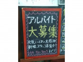 日本酒場 大感謝
