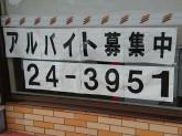 セブン-イレブン 刈谷矢場町店