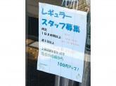 ファミリーマート 堺百舌鳥陵南町店