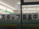 ファミリーマート 名南星崎店