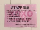 XOXO(キスキス) 渋谷109店